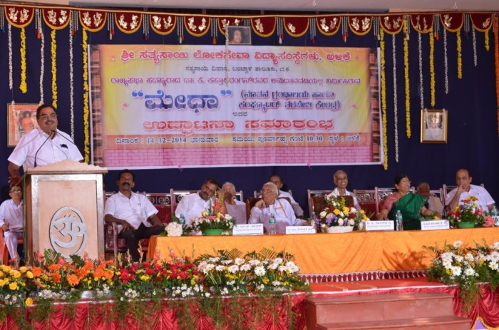 Ramanatha Rai Speech
