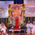 PUC Vidyabhavan Foundation Stone Laying Function