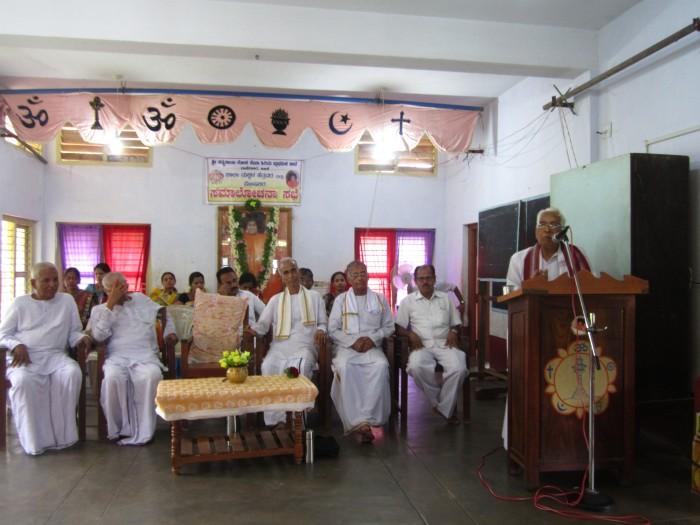 Samalochana Sabhe