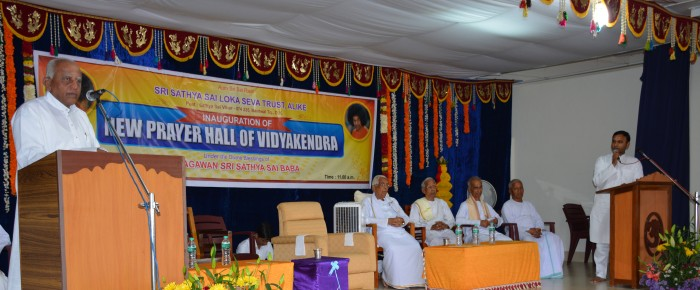 VK Prayer Hall Photo
