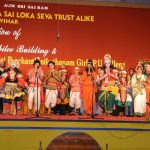 Inauguration of Golden Jubilee Building: Yakshagana & Band Music Programme