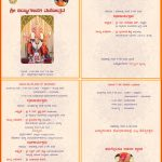 Invitation to Shri Vidyaganapathi Mahothsava