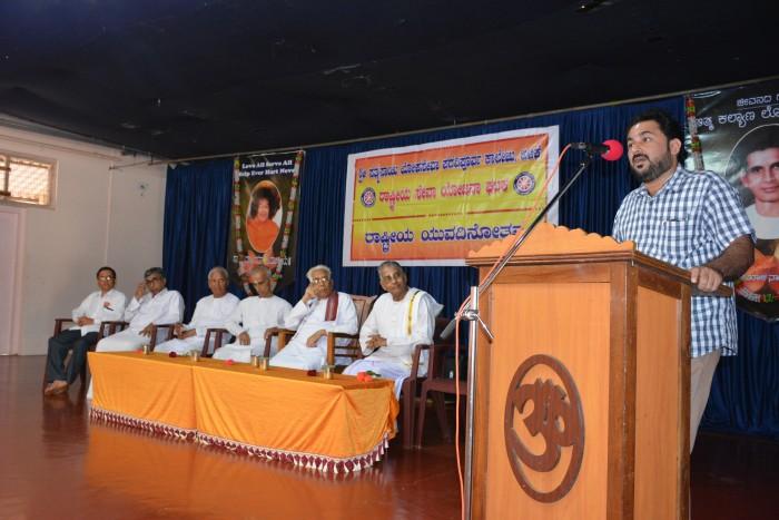 Vivekananda Jayanthi Photo