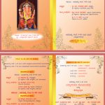 Invitation to Shri Vidyaganapathi Mahothsava - 2017