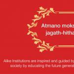 Founded By Late Sri Madiyala Narayana Bhat