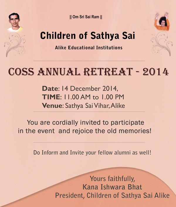 COSS-Invite