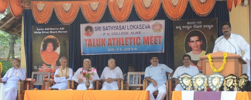 Sabha Karyakrama speech by Gurunath Bagewadi