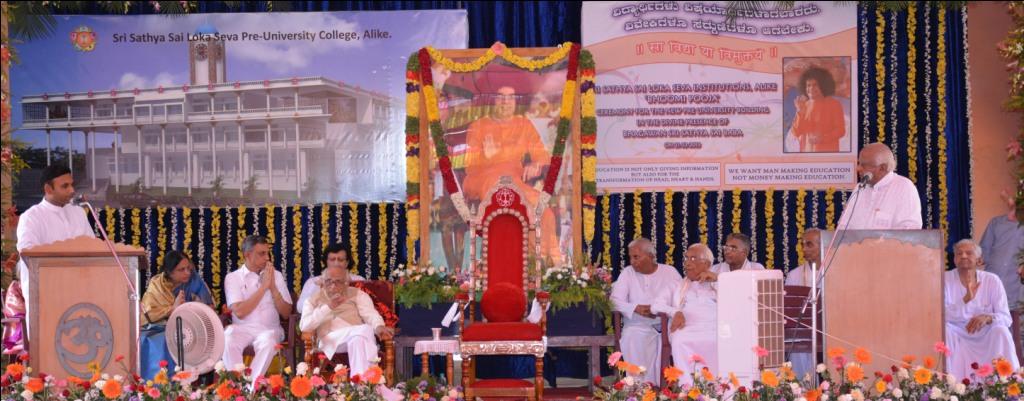 Foundation Sabha Karyakrama