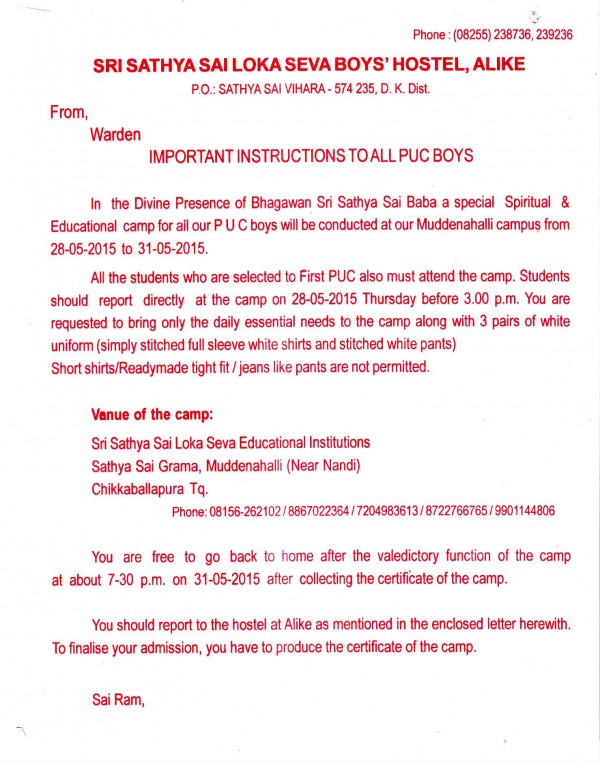 Intimation letter to the Summer camp for I PUC boys