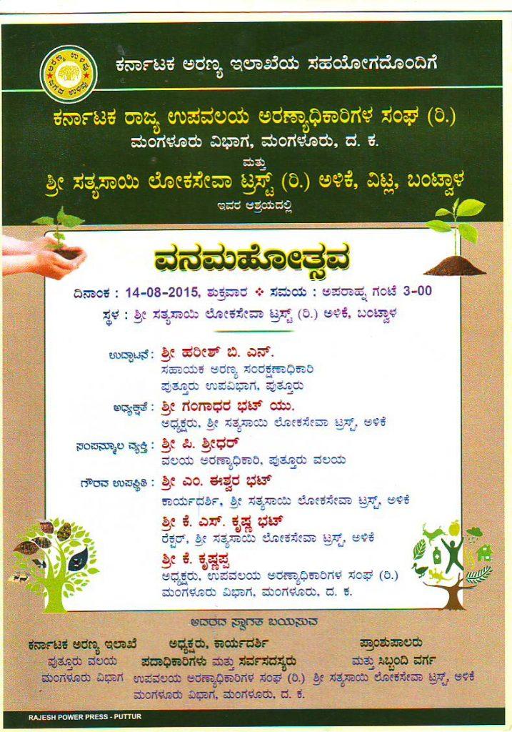 Invitation0003
