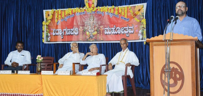 Giridhara Shastri Speech photo
