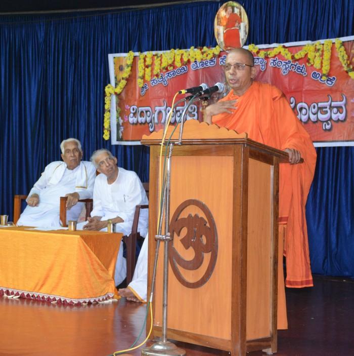 Jithakamanandaji Photo
