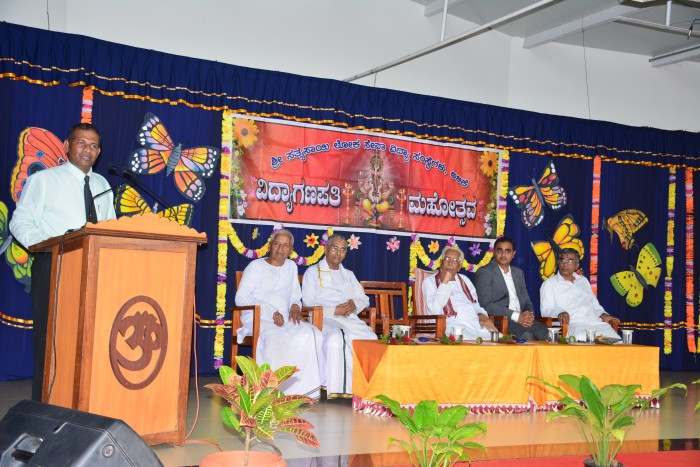 Sitharama Kevala