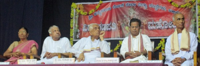 Shakunthala Shetty revised Photo